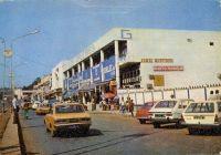 Yaoundé, avenue Kennedy - années 70