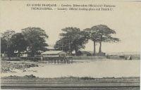 Conakry, débarcadère officiel et compagnie française