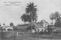 Conakry, l'hôpital