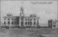 Dakar, vue générale du Gouvernement - ce lieu est devenu, après l'indépendance, le palais présidentiel