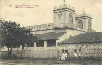 Dakar, la mosquée